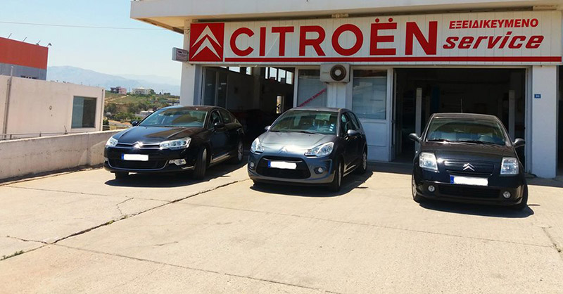 citroen service car repair heraklion heraklion. Black Bedroom Furniture Sets. Home Design Ideas
