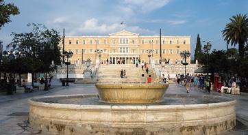 a4b7588151 Η Βουλή των Ελλήνων στο Σύνταγμα. Το Περιστέρι ...